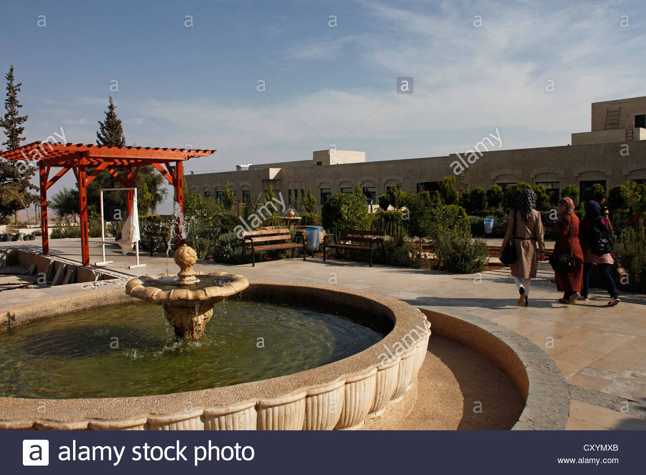 Al Quds university in Abu Dis a Palestinian town in the Jerusalem Governorate of the Palestinian National Authority - Stock Image
