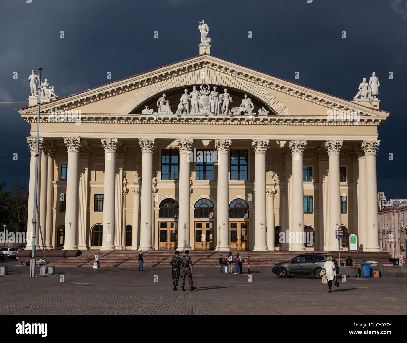 The Trade Unions Culture Palace in Minsk. - Stock Image