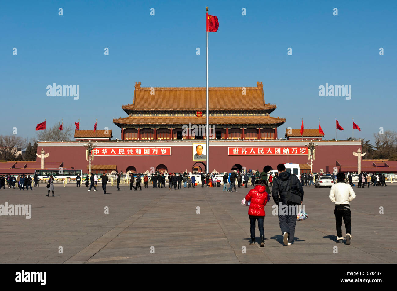 Tiananmen Square, view of the Tiananmen Gate at the entrance to the Forbidden City, Beijing, China, Asia - Stock Image