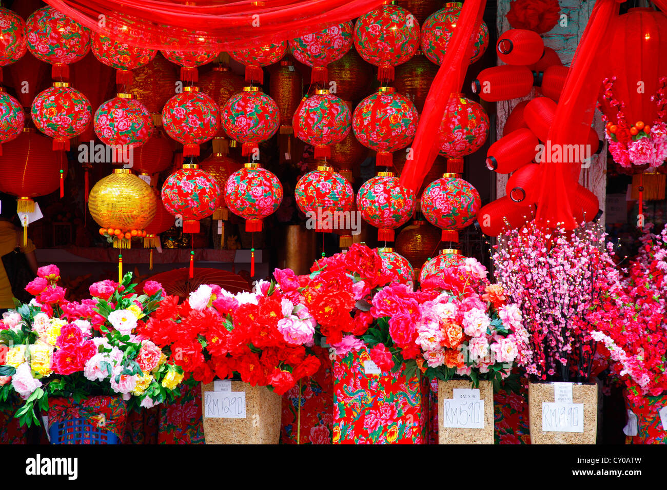 Flower and lantern stand, preparing for the Chinese New Year, Chinatown, Kuala Lumpur, Malaysia, Southeast Asia, - Stock Image