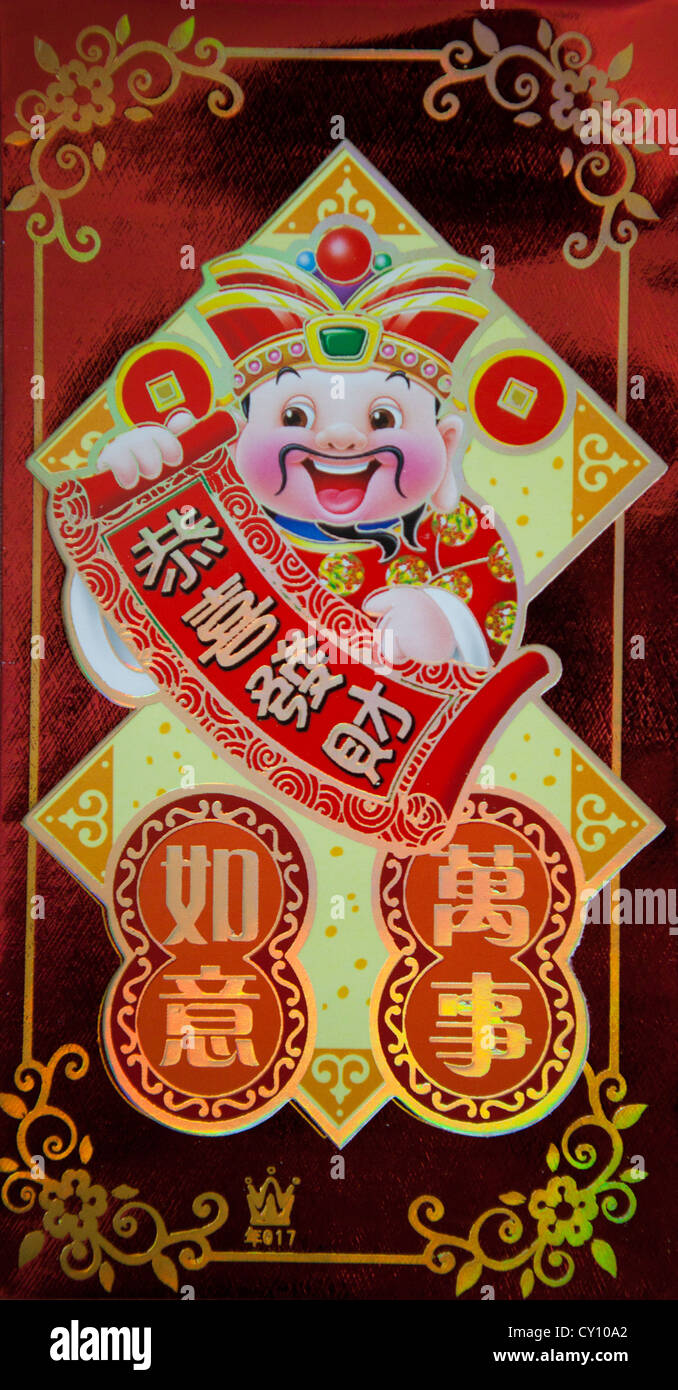 Chinese happy new year card - Stock Image