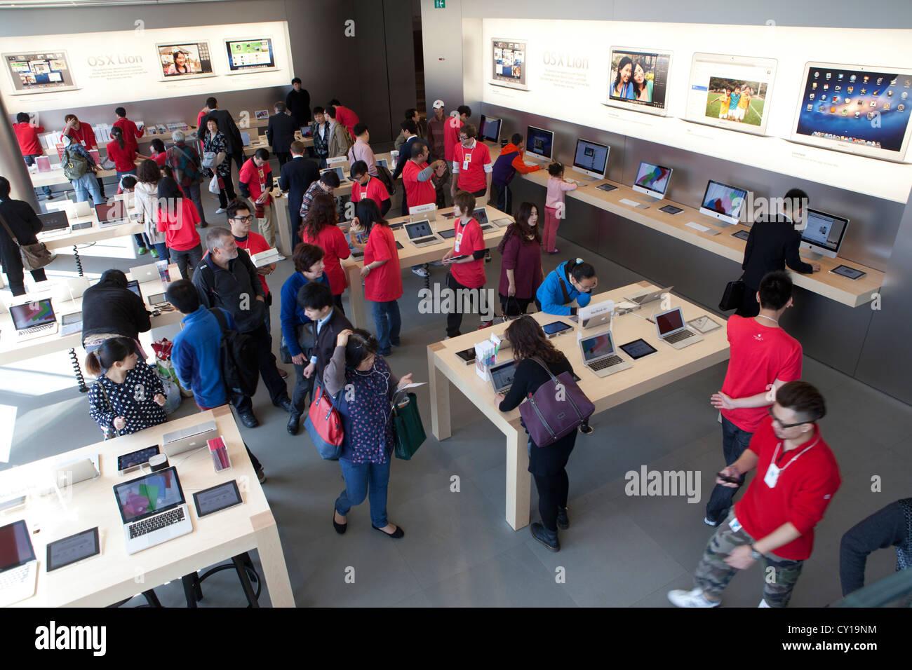 apple store in Hongkong Stock Photo