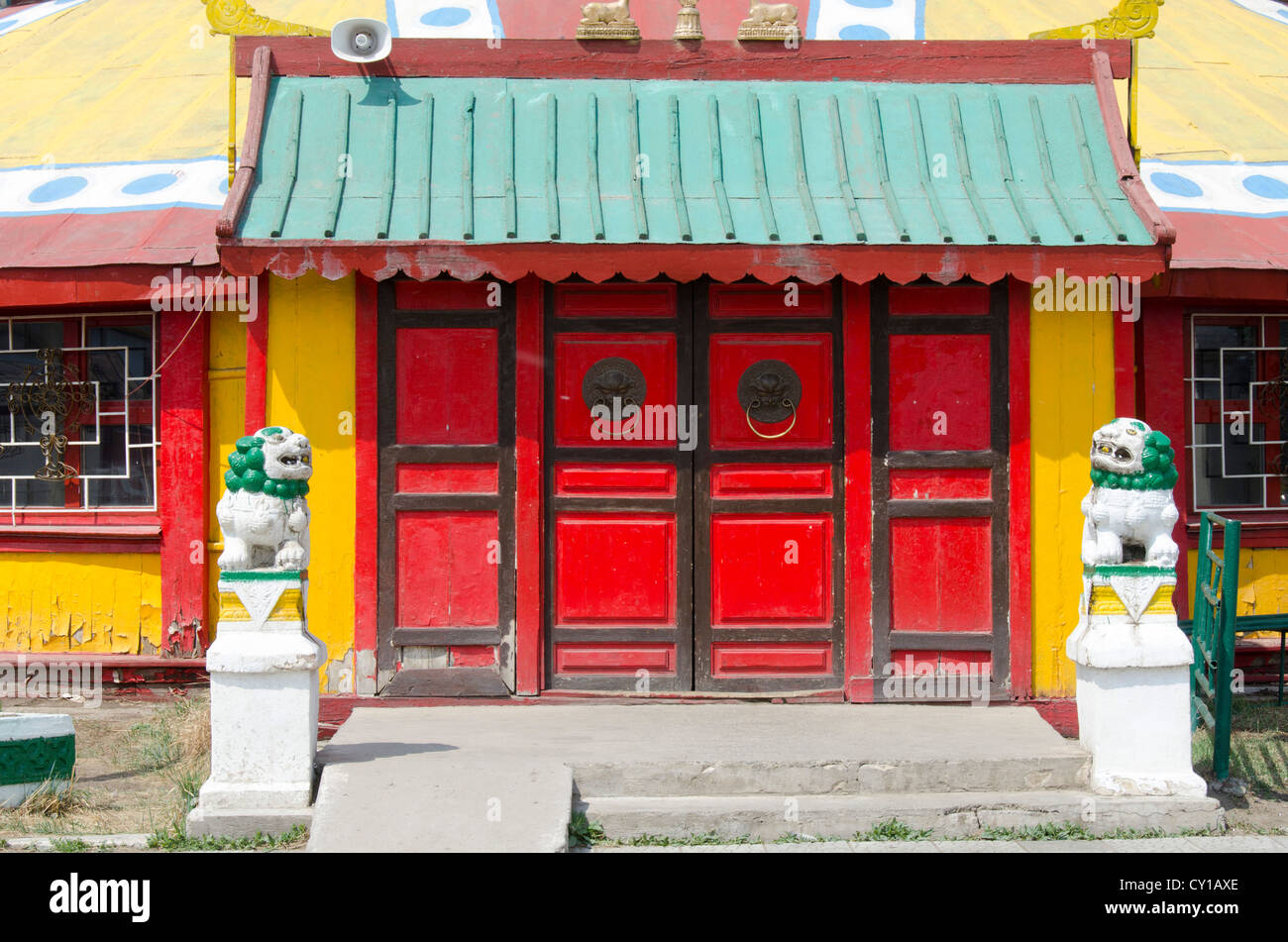 Red doors at Ger-shaped temple of Dashchoiling Monastery Ulaan Bataar, Mongolia - Stock Image