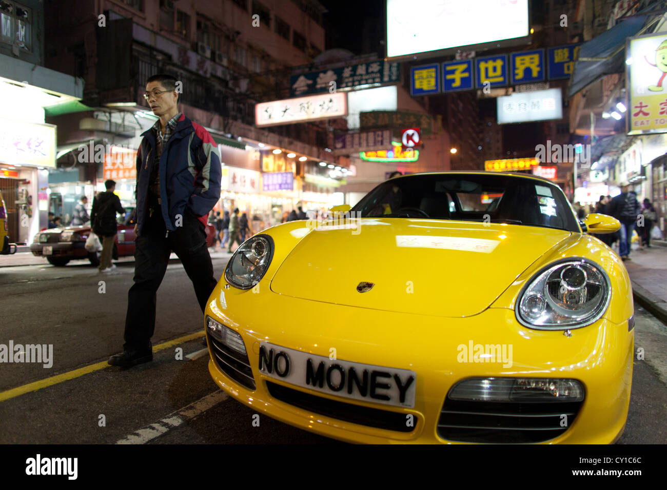 expensive cars in Hongkong - Stock Image