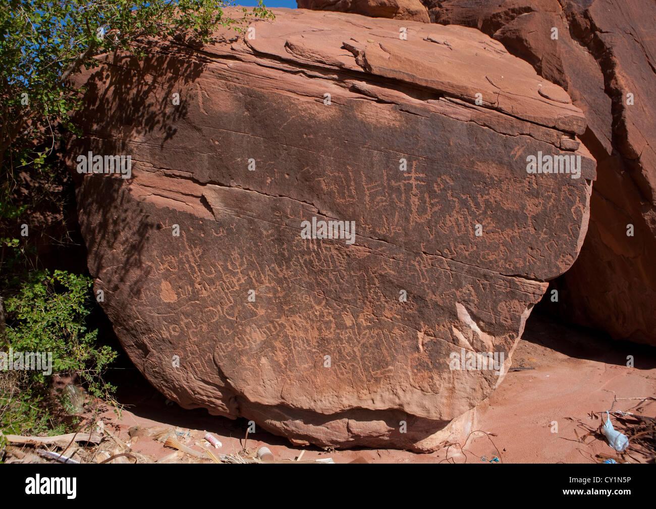 Dedan Carvings In Al Ula, Saudi Arabia - Stock Image
