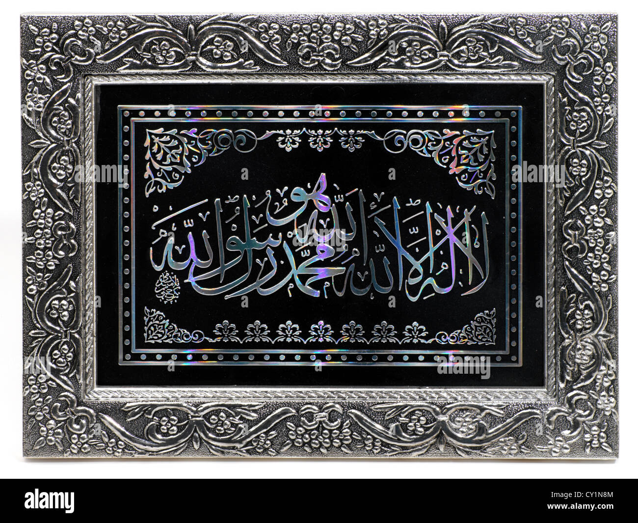 Islamic Calligraphy There is no Diety Worthy of Worship except Allah alone and Muhammad is His Messenger - Stock Image