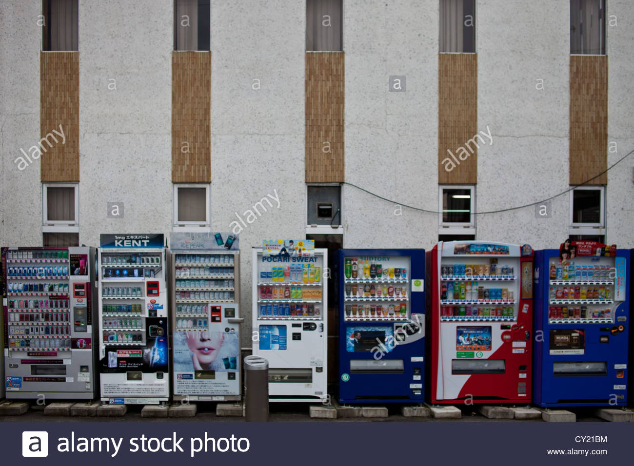 Vending machines line the side of a building in Fukushima city, 60km from the Fukushima Daiichi nuclear power plant. - Stock Image