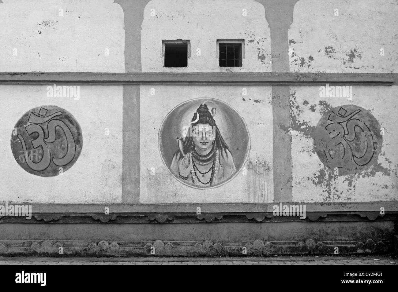 Lord Shiva Painting, India - Stock Image