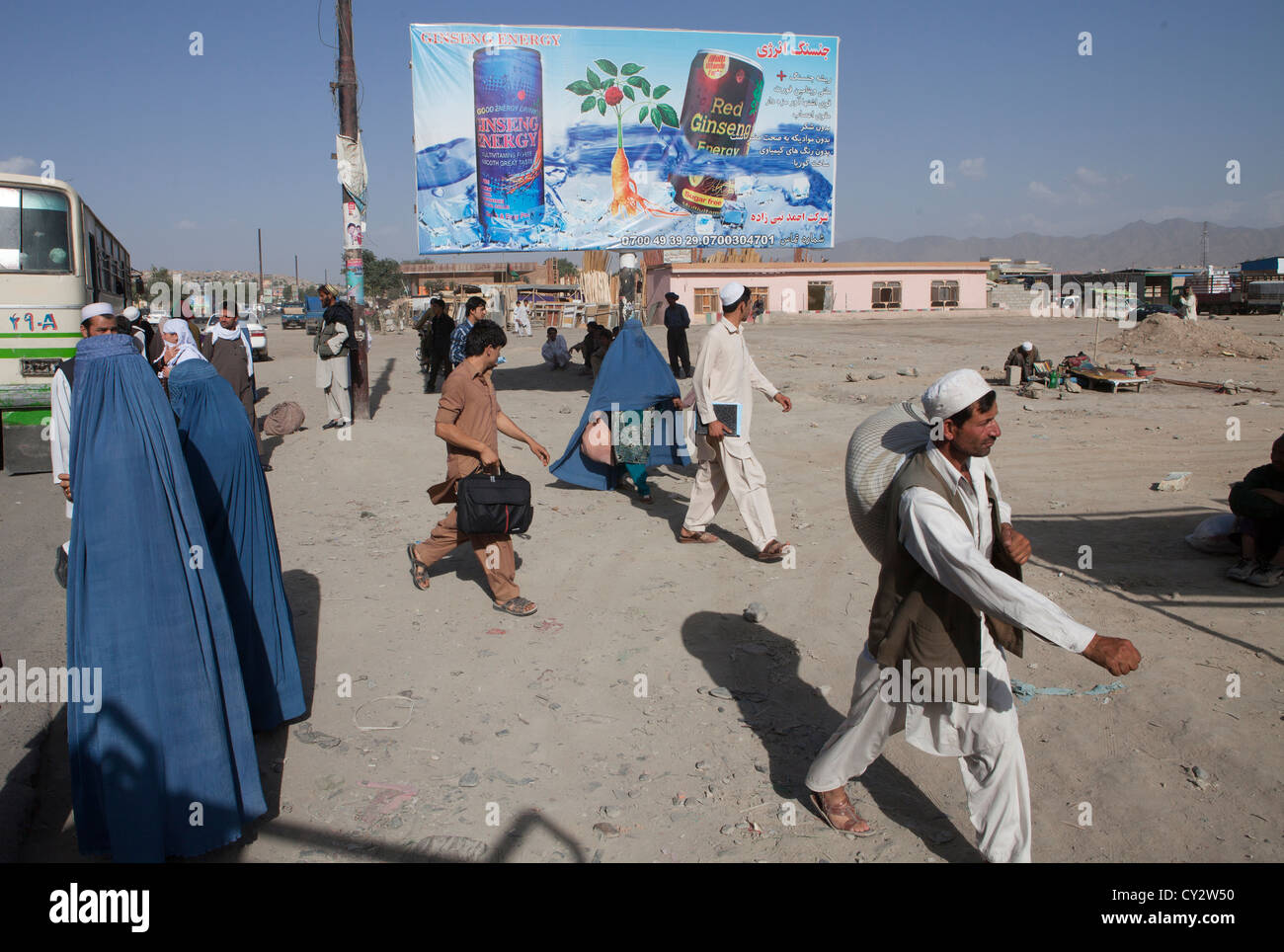 advertisement of energy drink in kabul, Afghanistan - Stock Image