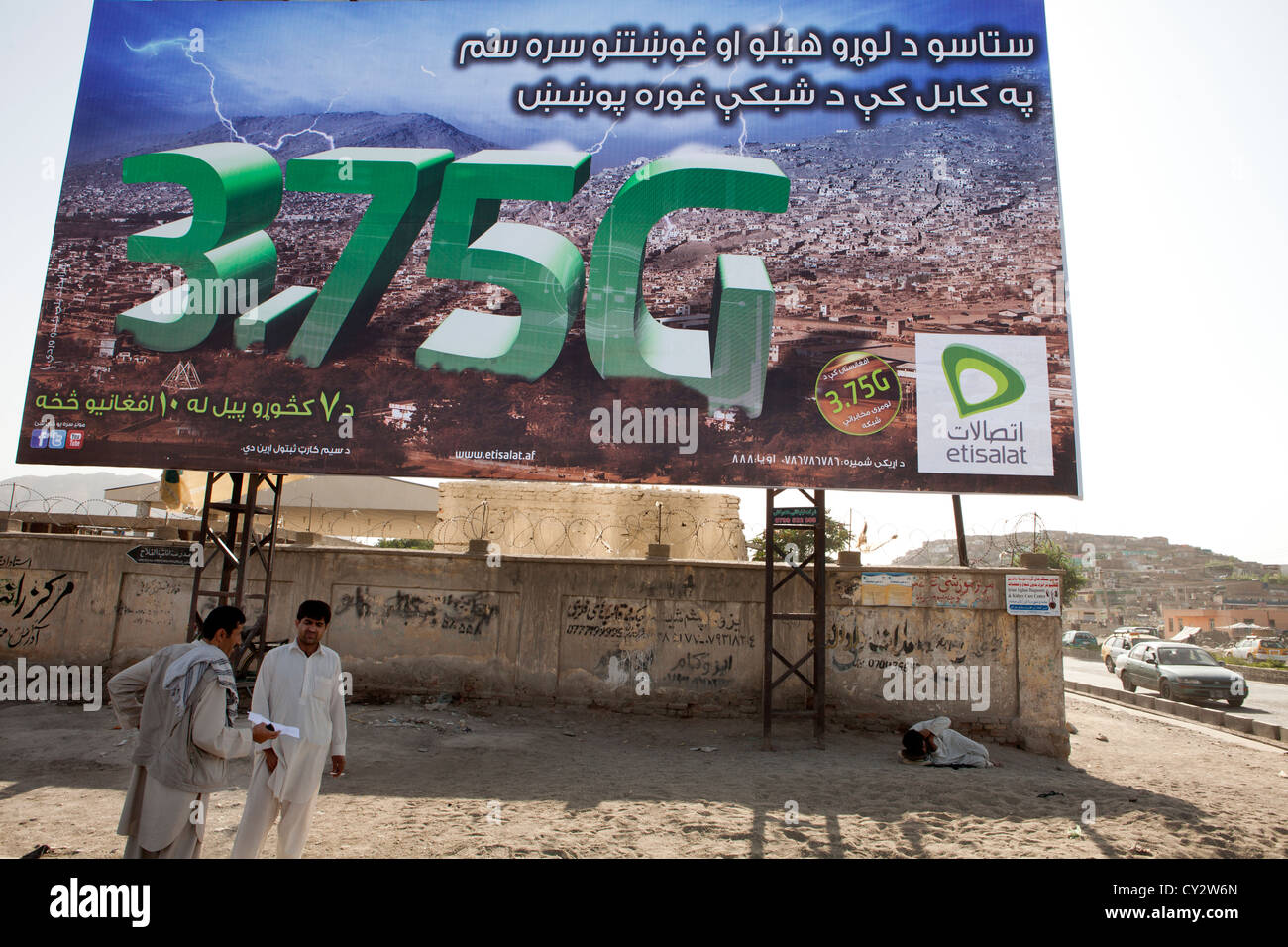 billboard with mobile phone advertisement in Afghanistan - Stock Image