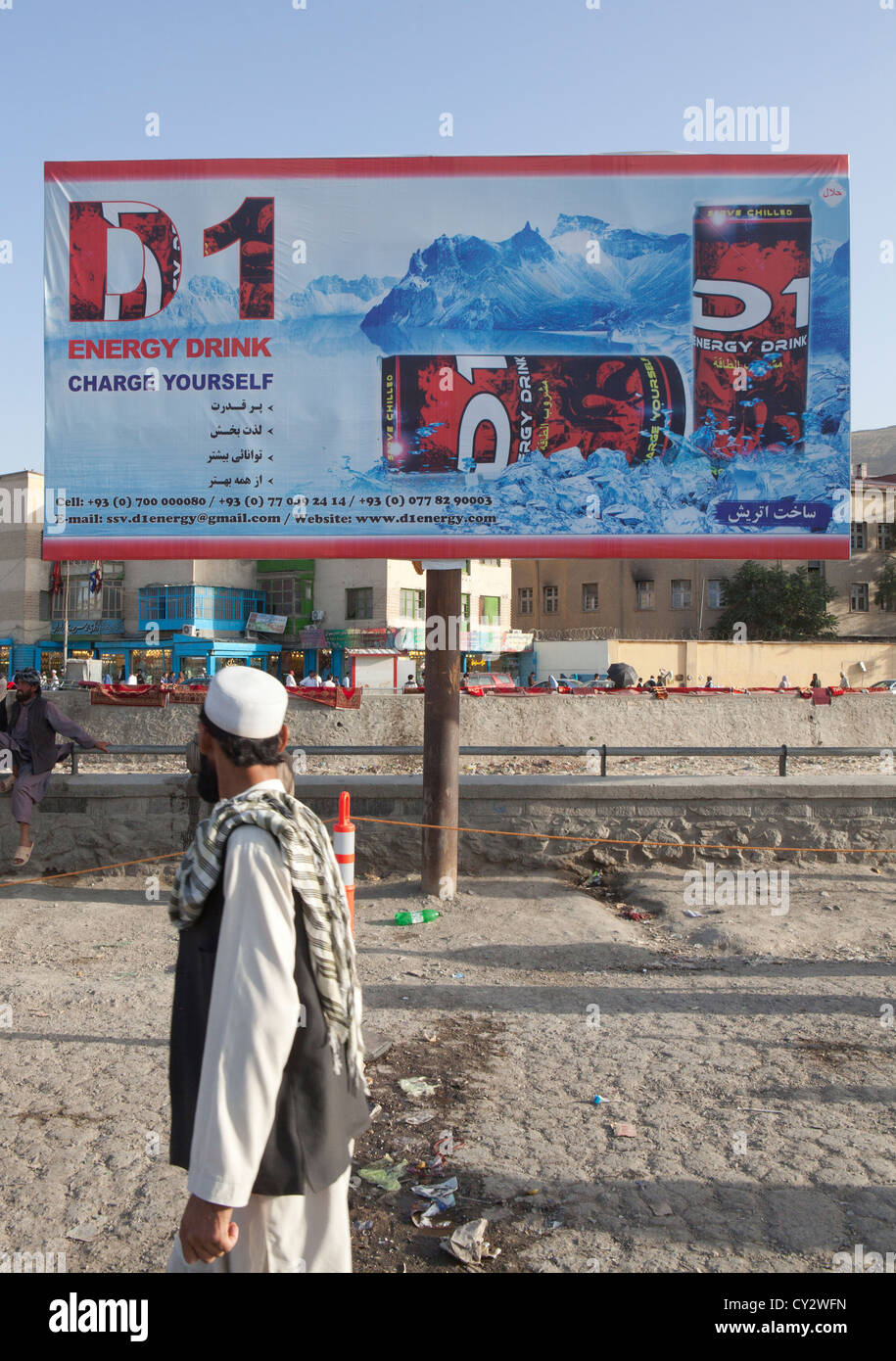 advertisement of energy drink in kabul, Afghanistan - Stock Image