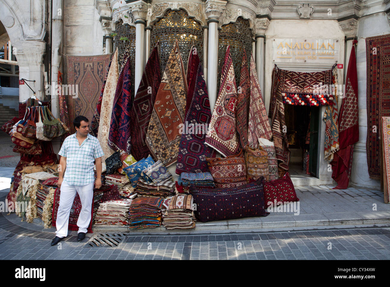 Constantinople craftmanship export shop weave rug - Stock Image