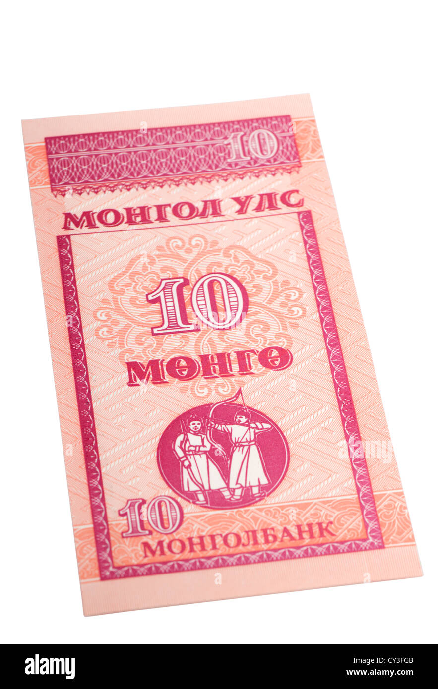 Mongolia paper currency 1993 10 mohro - Stock Image