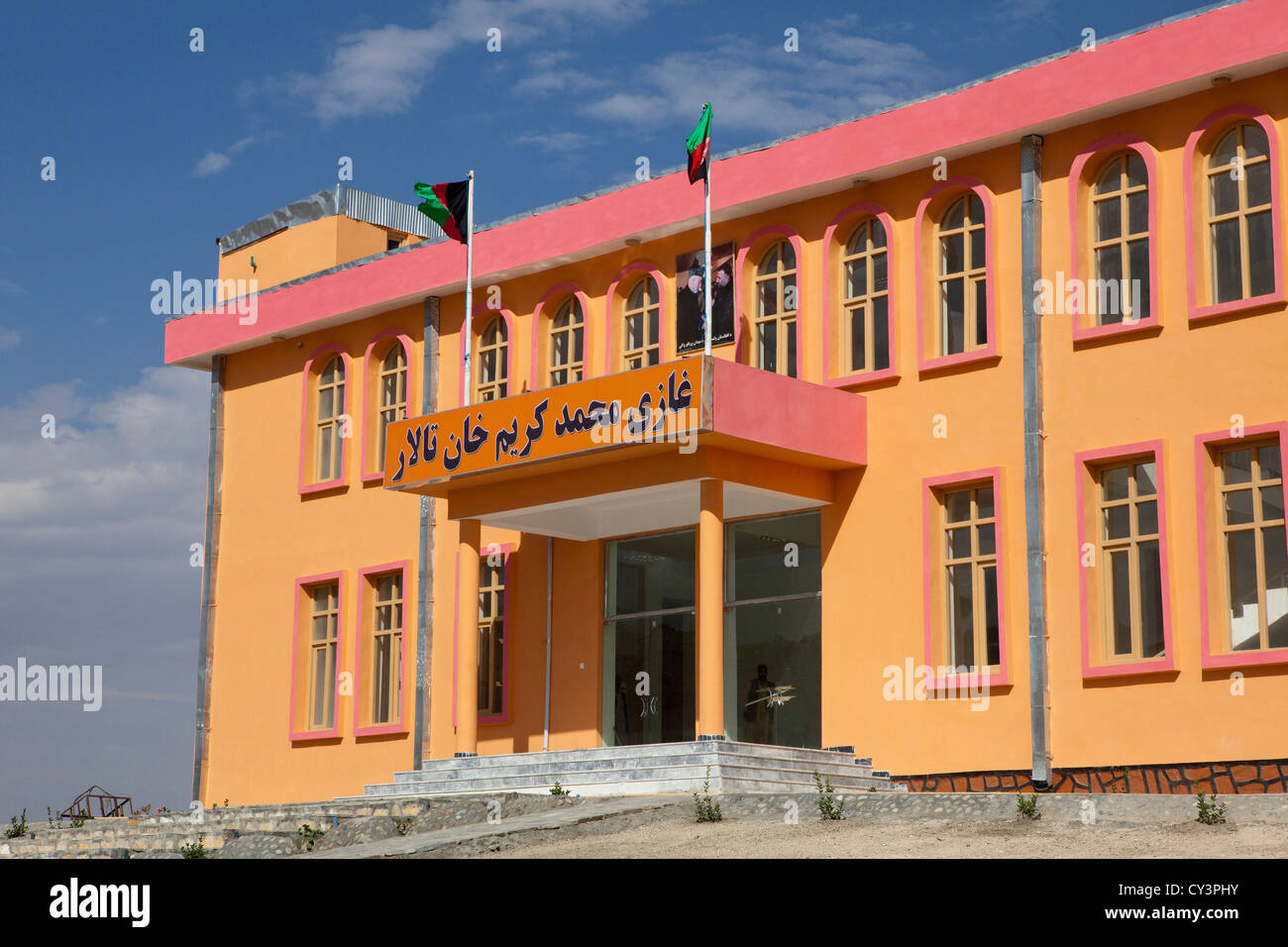 community centre of Maidan, wardak province, afghanistan, bult by the turkish PRT - Stock Image