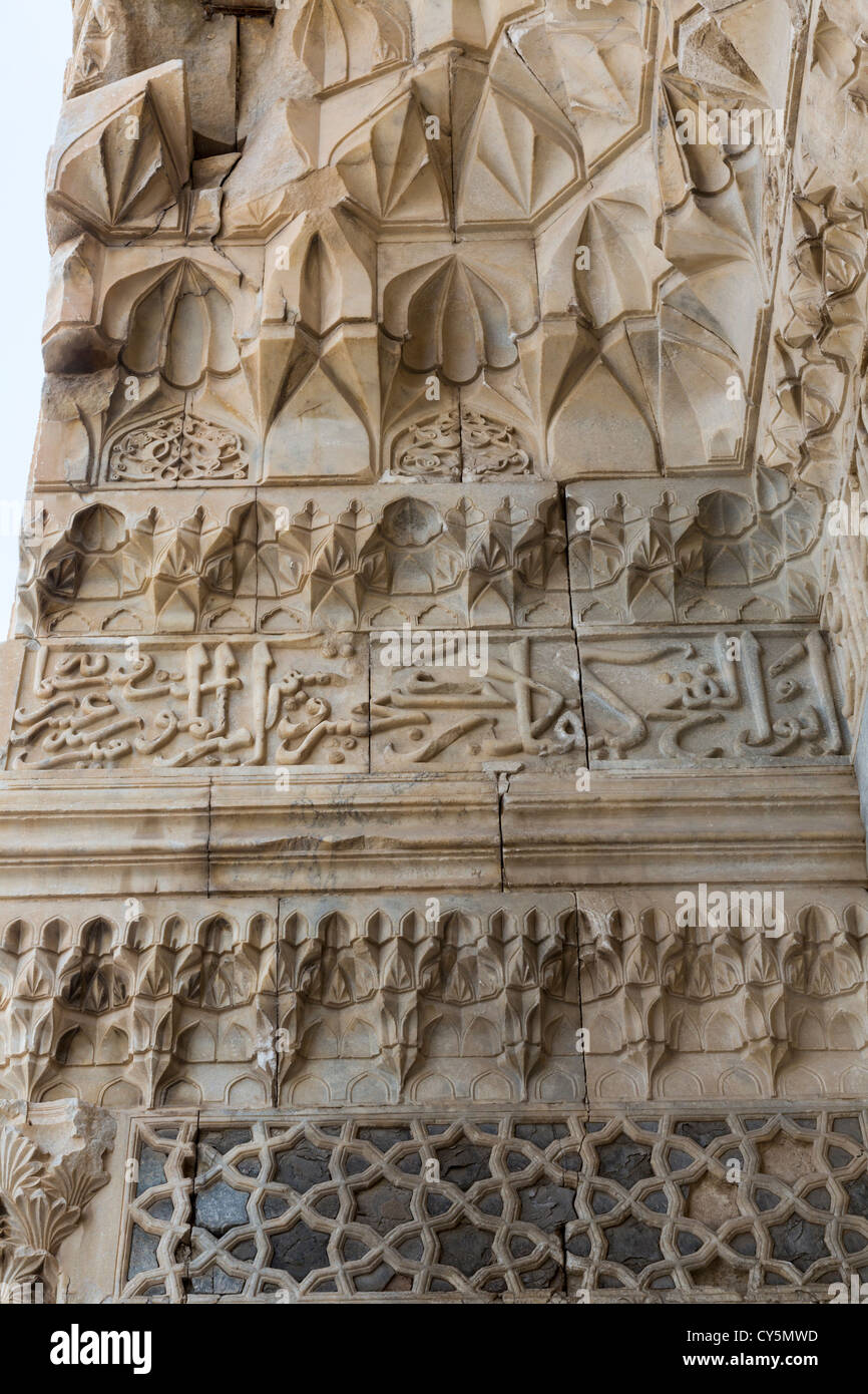 detail of foundation inscription showing name of Kaykubad and date on main entrance portal, Sultan Han near Aksaray, - Stock Image