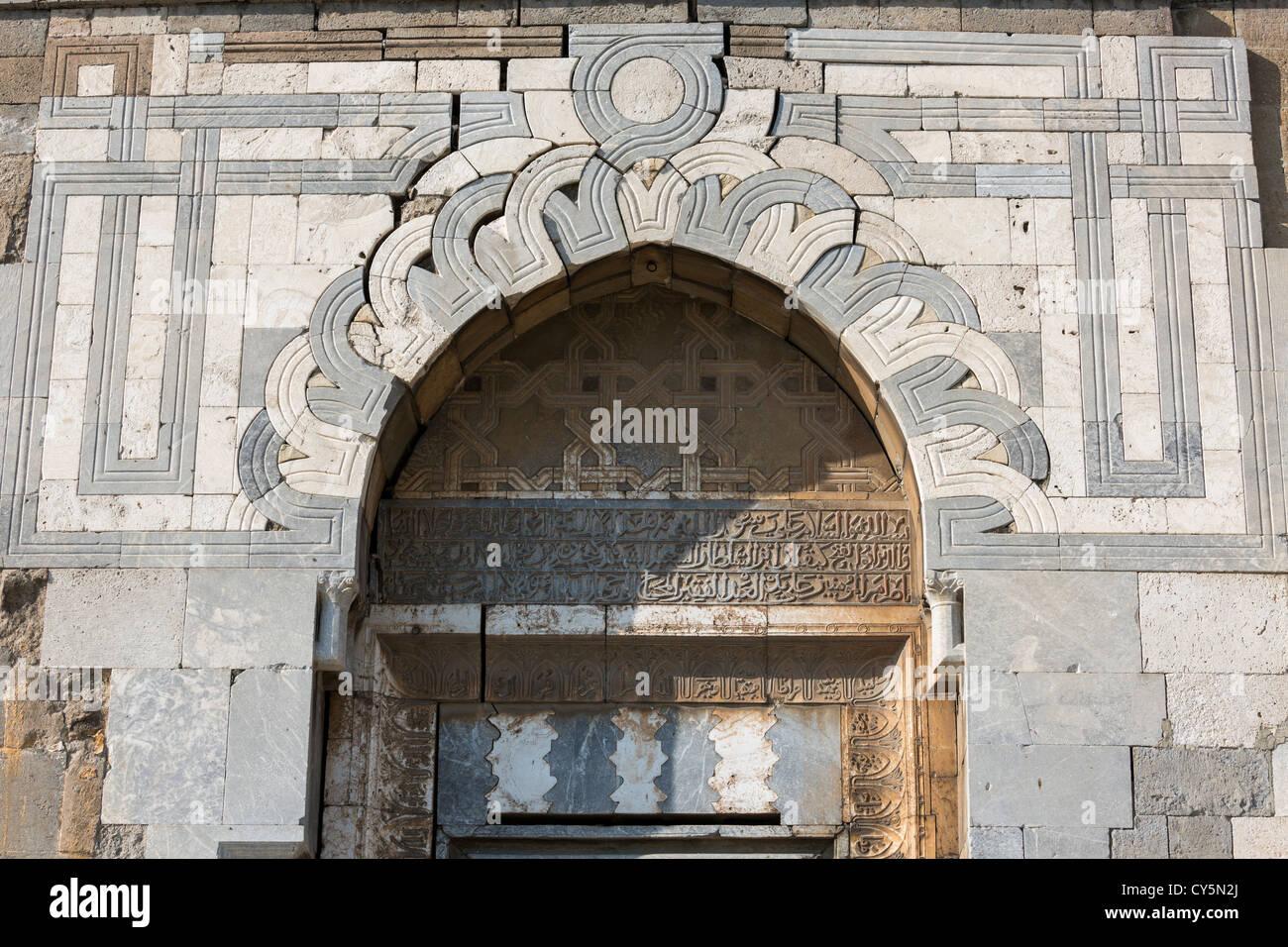 What Is A Mosque Detail: Detail Of Portal, Alaeddin Camii Mosque, Konya, Turkey