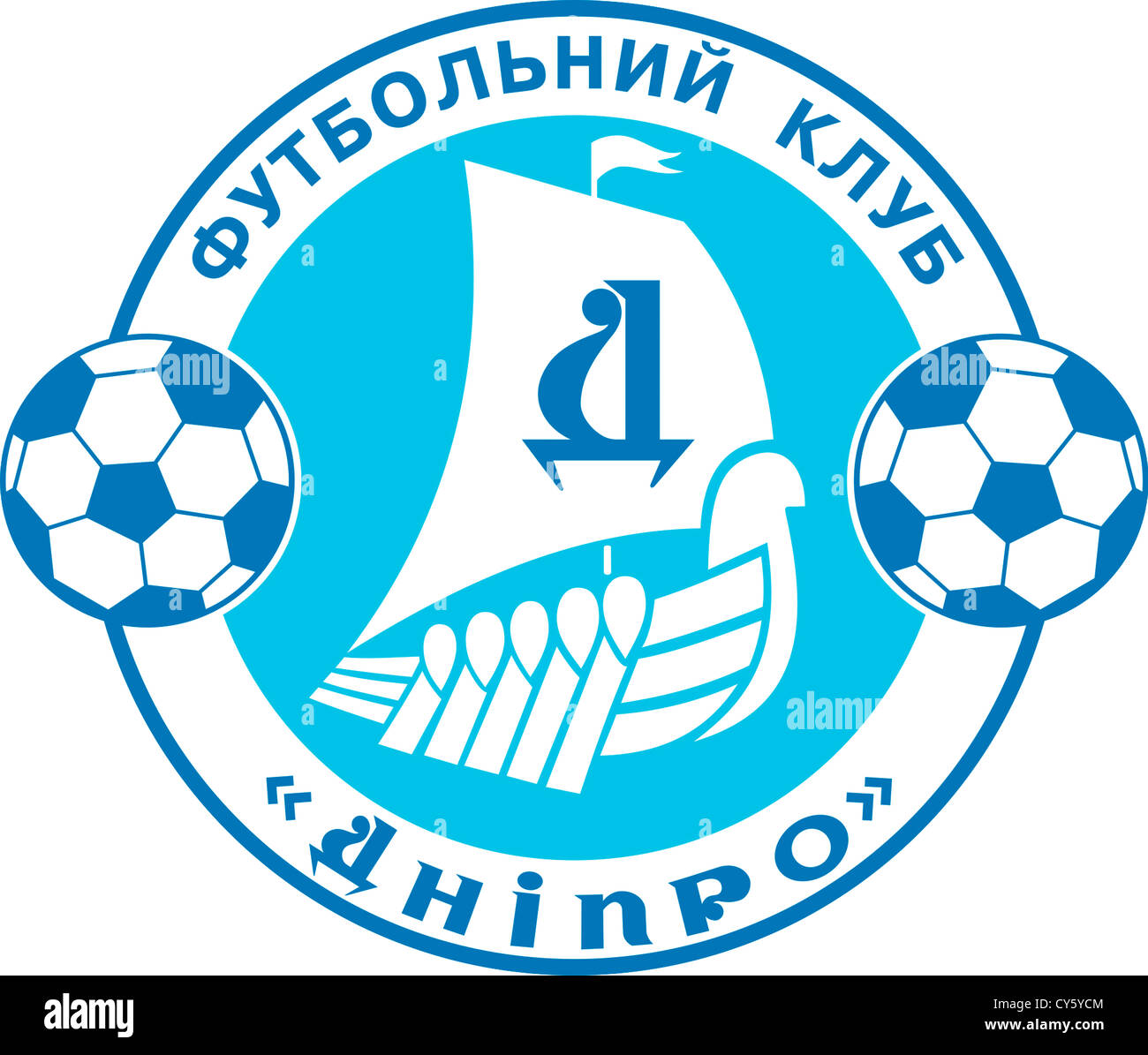 Logo of Ukrainian football team FC Dnipro Dnipropetrovsk. - Stock Image