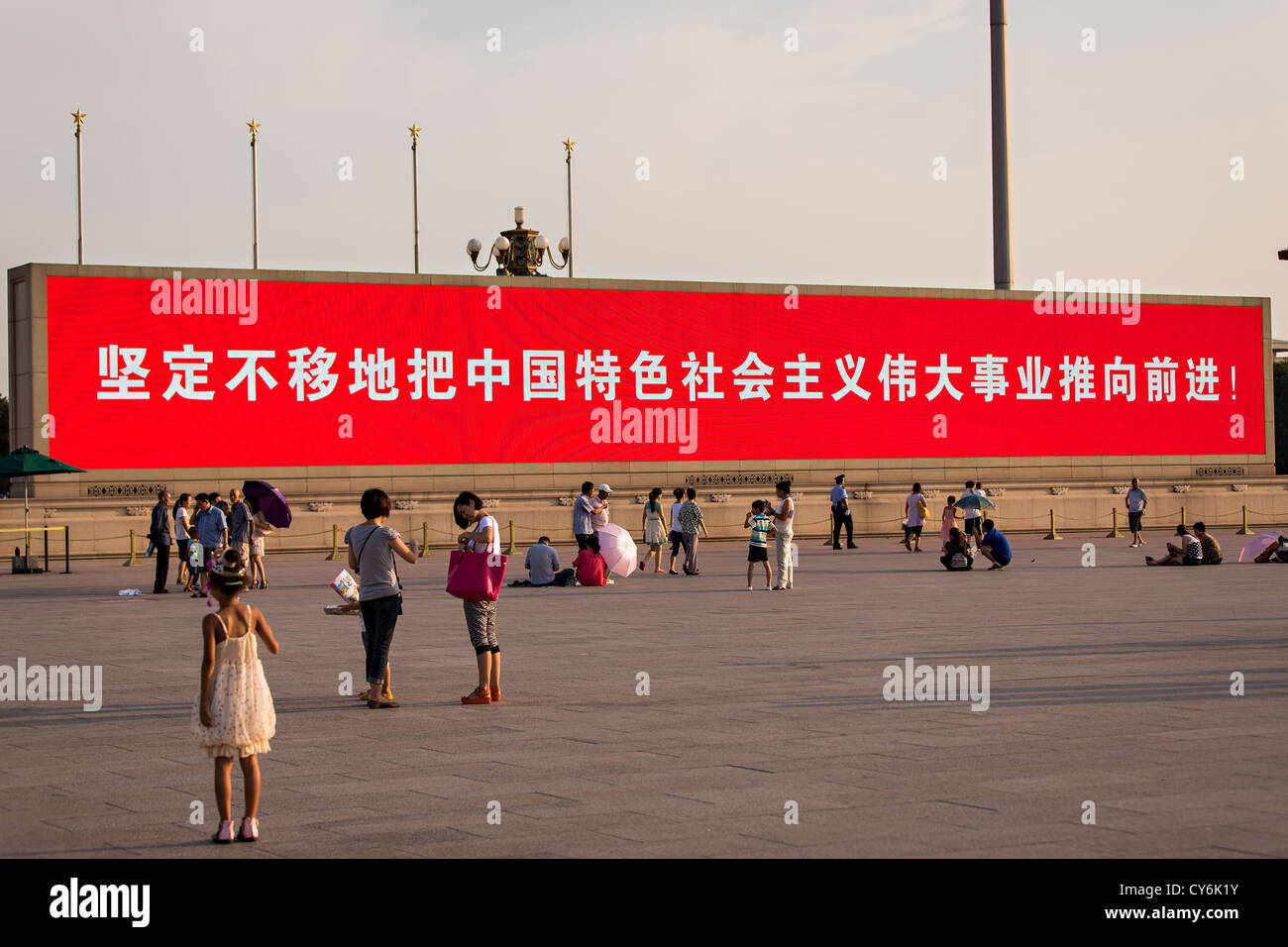 A electronic sign flashes slogans in Tian'an Men square in Beijing, China - Stock Image
