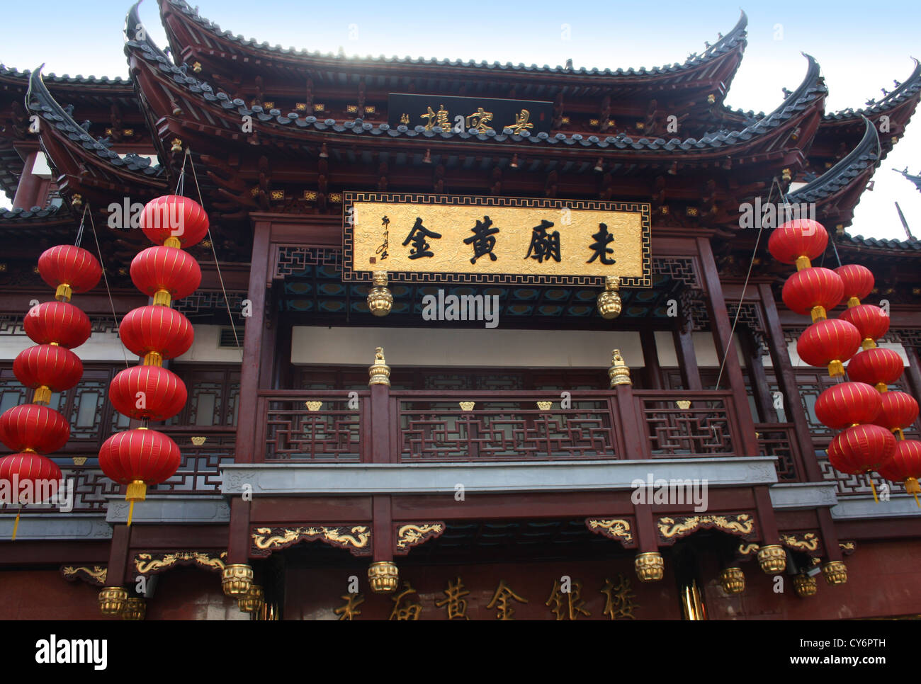 Traditional chinese building in Shanghai Old Town - Stock Image
