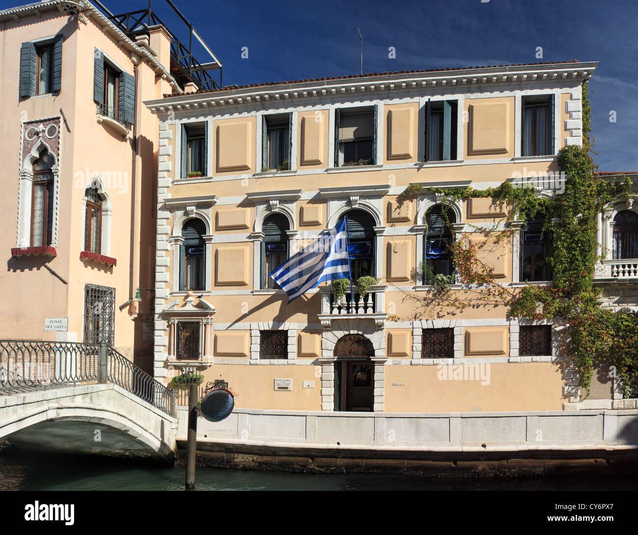 Hellenic Institute - Stock Image