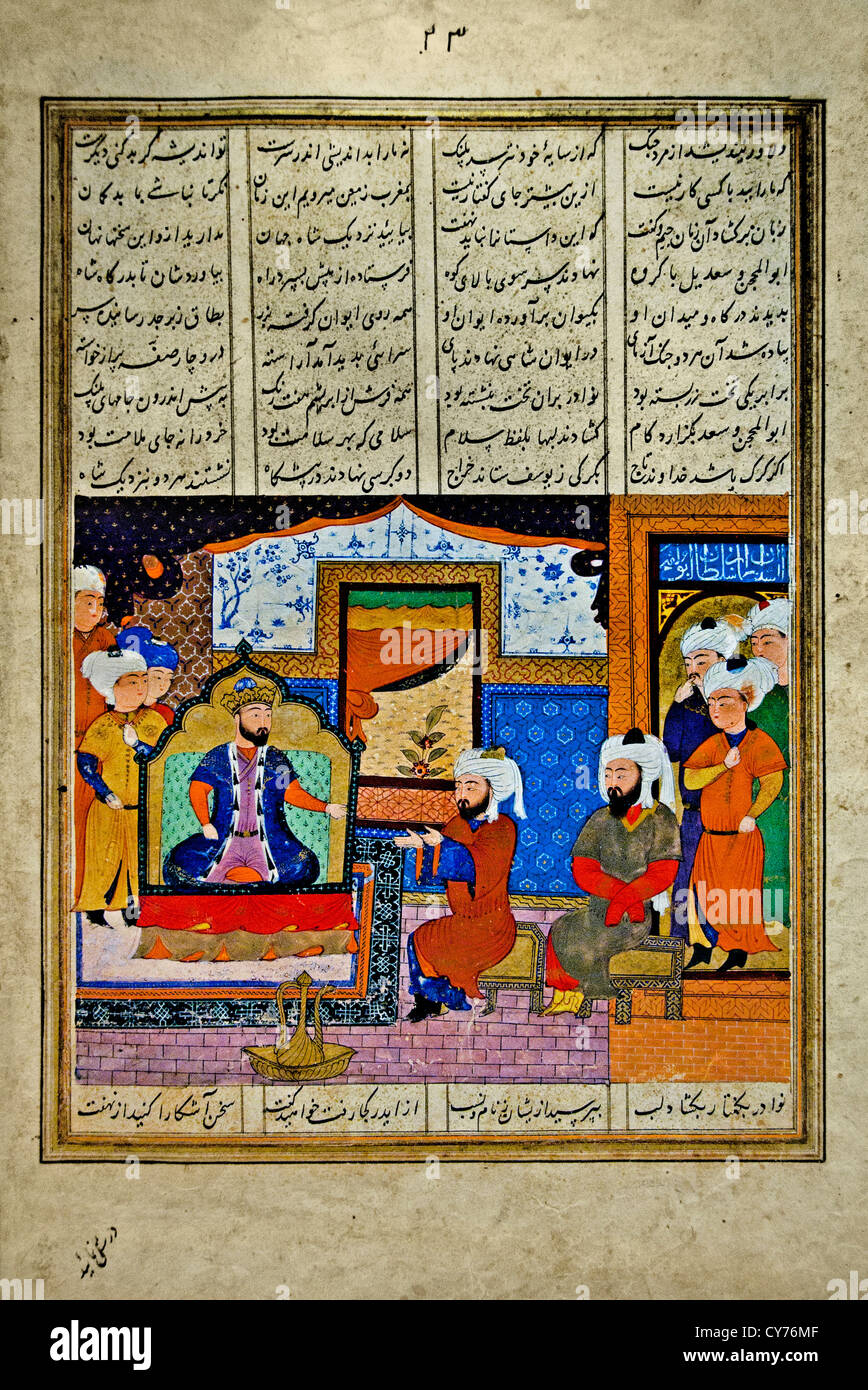 Abu'l Mihjan and Sa`d ibn Abi Wakkas Iran Shiraz Opaque watercolor and ink on paper 39cm Iranian Persia - Stock Image