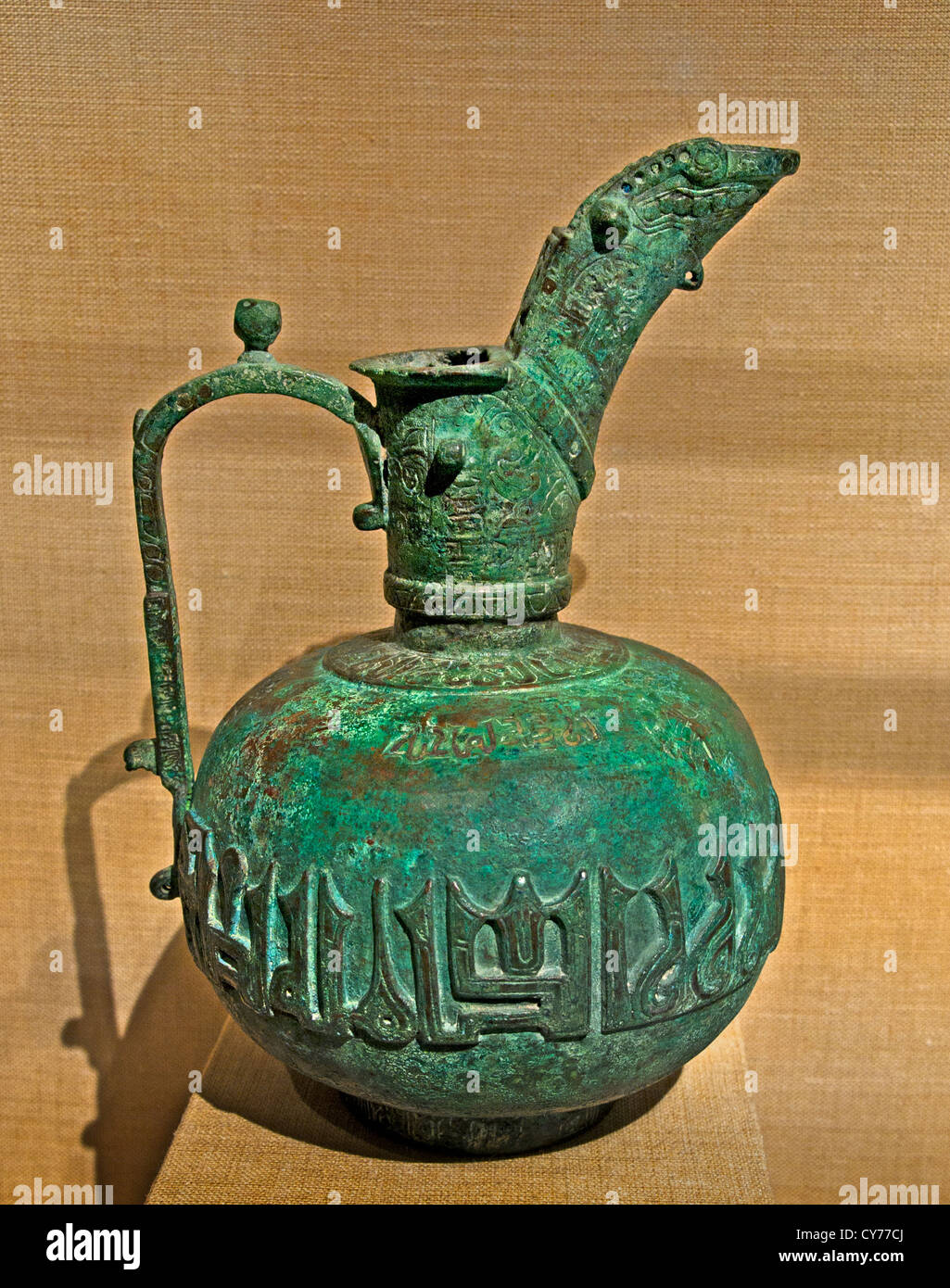 Ewer with calligraphic band 12th century Iran Bronze cast relief engraved inlaid with silver 30 cm Iranian Persia Stock Photo