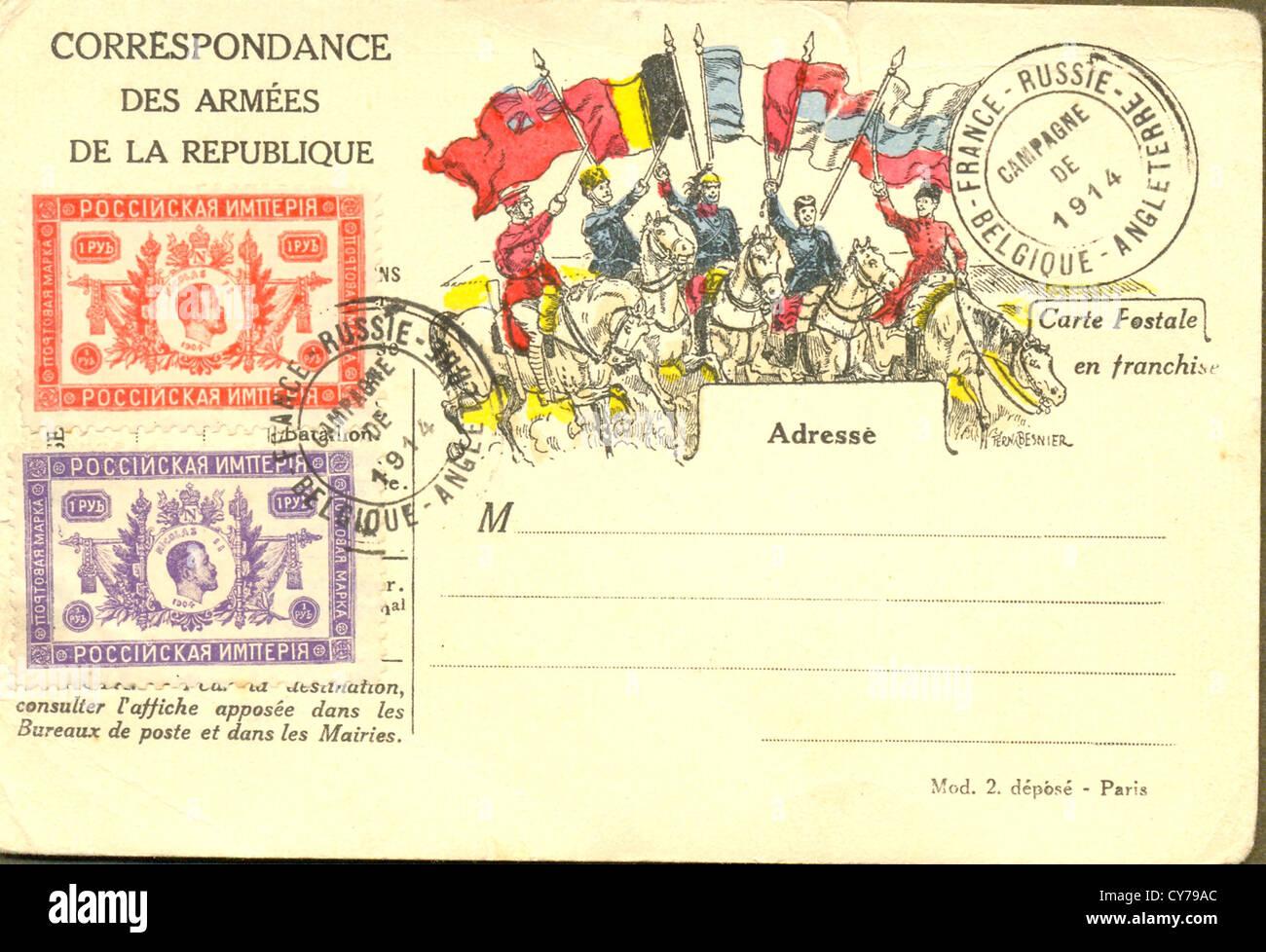 World War One postal stationery - Stock Image