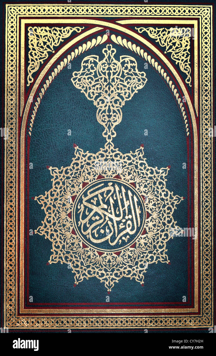 First page of the holy Quran - Stock Image