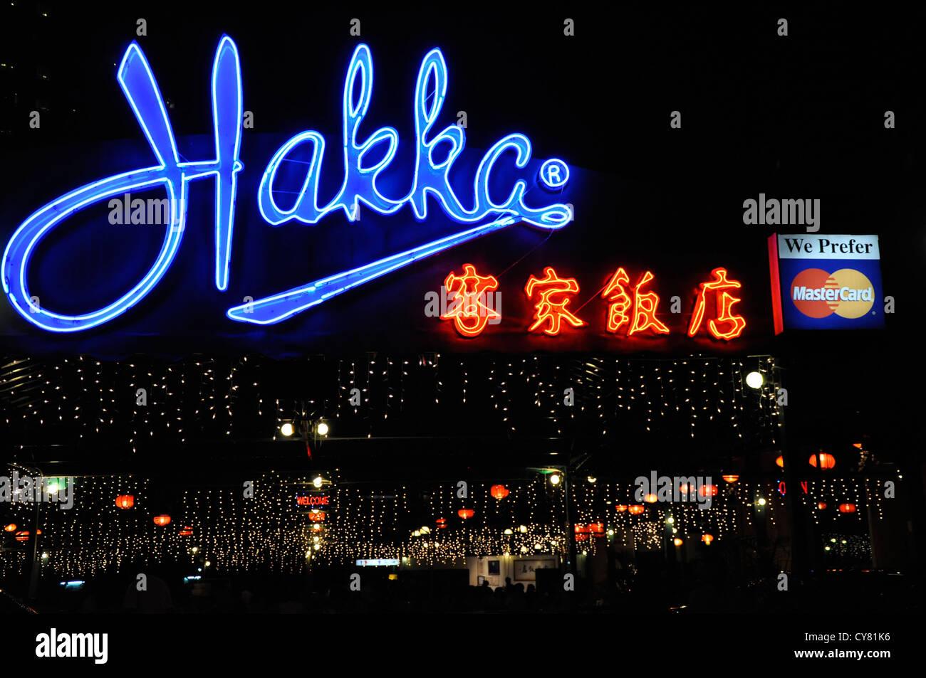 Haka Chinese restaurant in Kuala Lumpur Malaysia Stock Photo