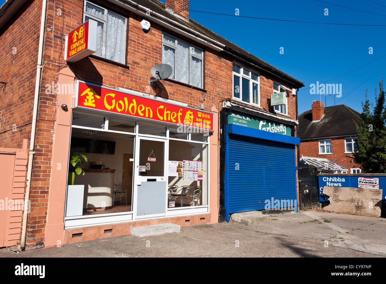 Exterior View Of A Chinese Fast Food Takeaway Restaurant In England Stock Photo Alamy