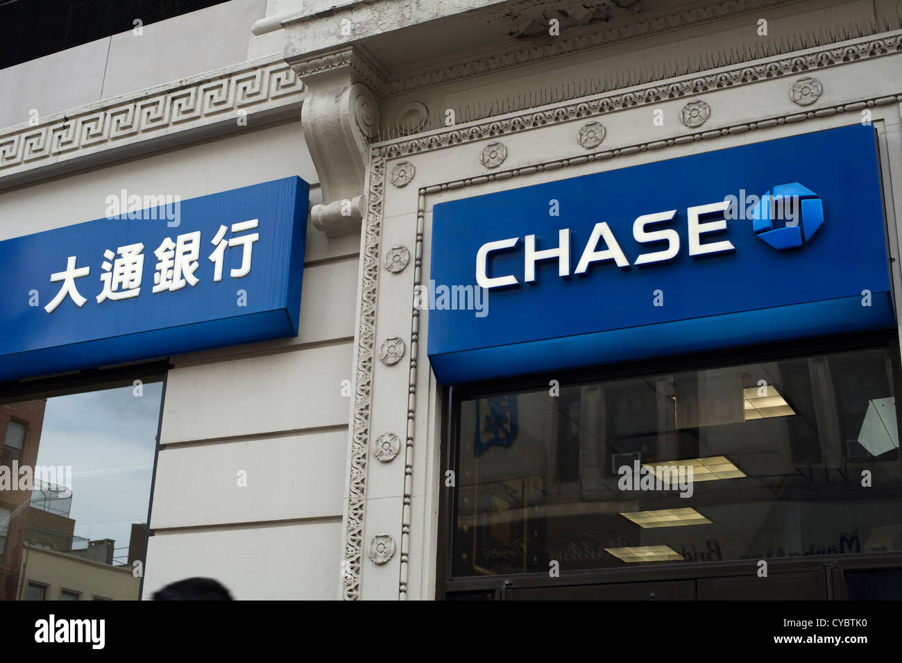 a jpmorgan chase bank branch sign seen in chinese and english in
