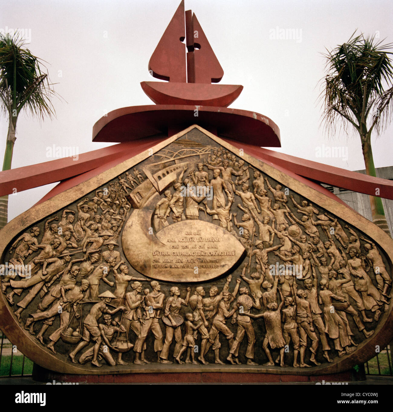 Vietnamese history art in Hue in Vietnam in Far East Southeast Asia. Culture Historical Sculpture Carving Work Workers - Stock Image
