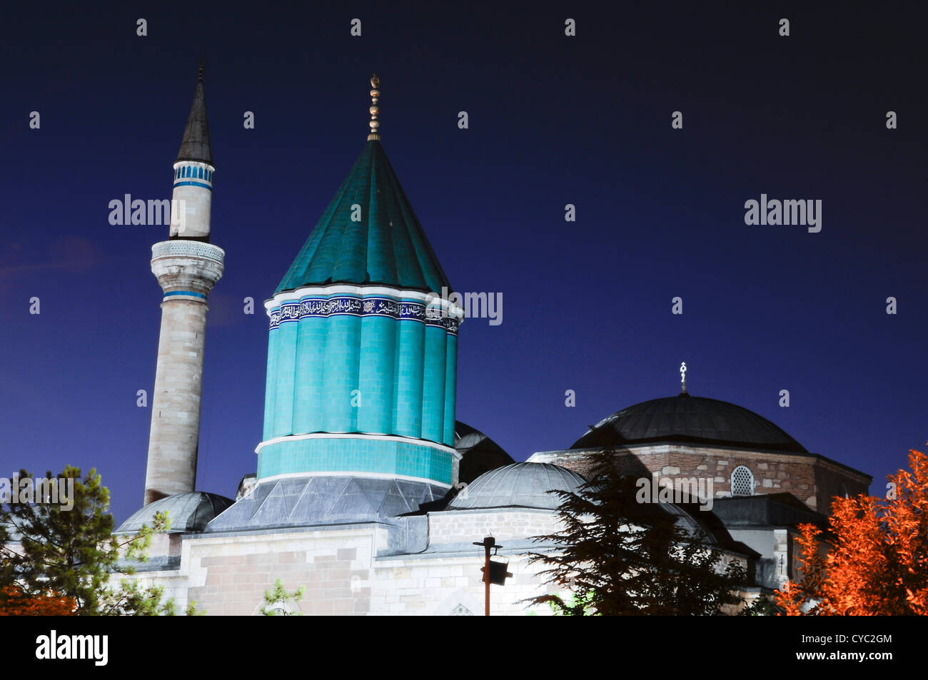 Mosque in Turkey - Stock Image