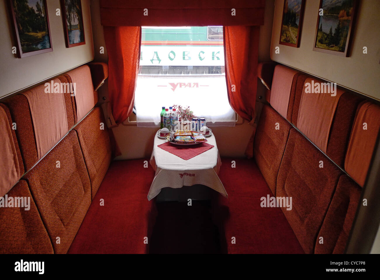 A first class compartment on a trans siberian railway for Trans siberian railway cabins