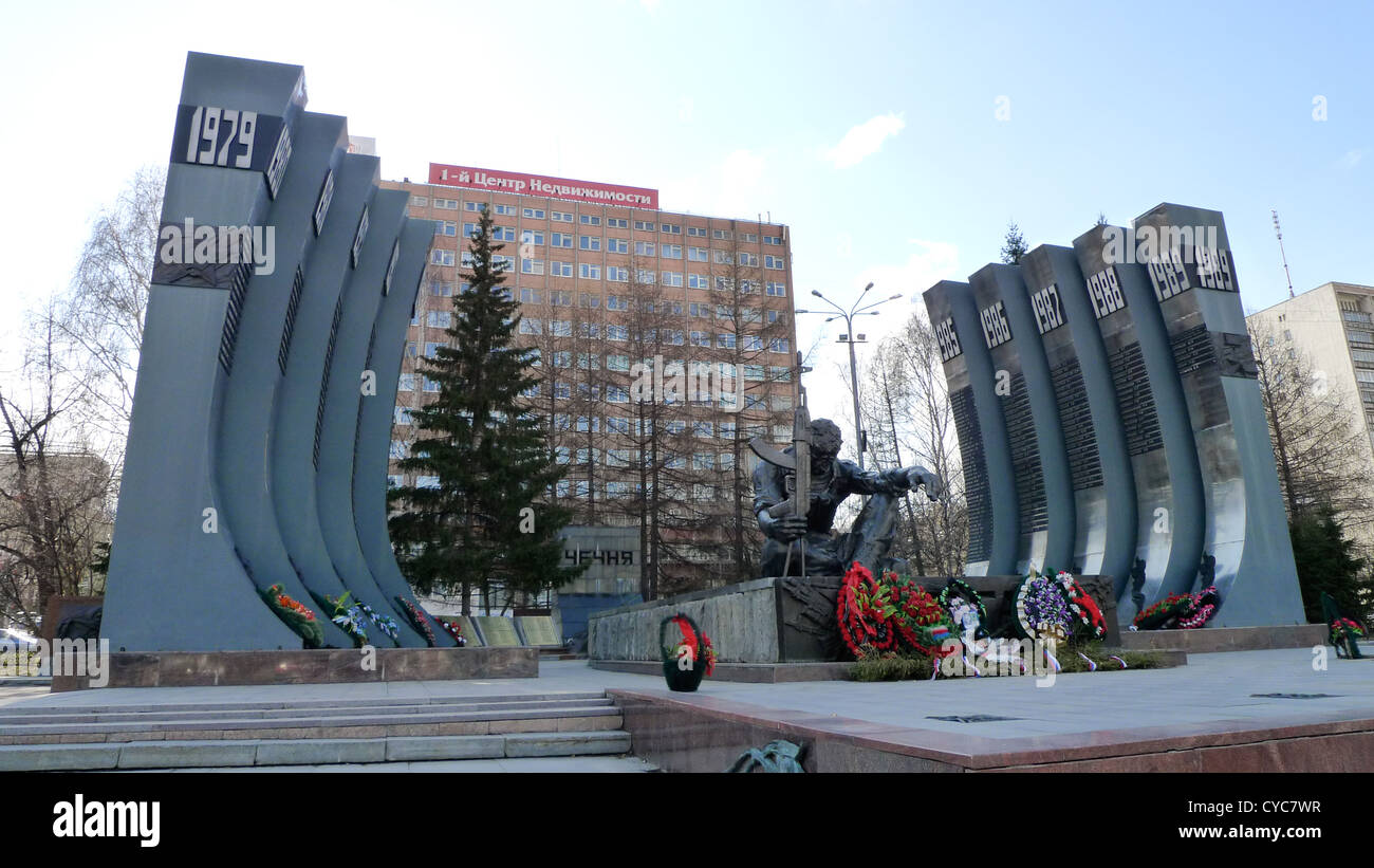 The Yekaterinburg War Memorial - also known as the Black Tulip War Memorial – in Yekaterinburg, Russia. - Stock Image