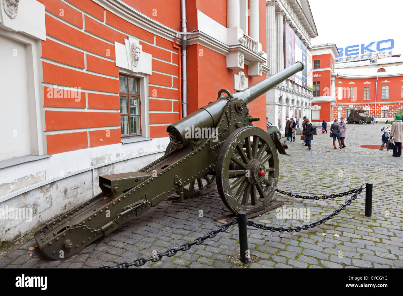 Cannon outside the State Central Museum of Contemporary History of Russia, Moscow - Stock Image