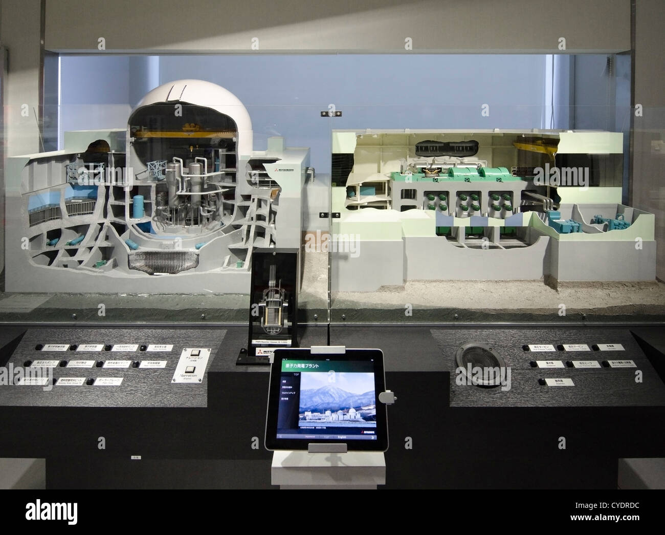 Nuclear Power Plant Model in the Mitsusbishi Heavy Industry show Room - Stock Image