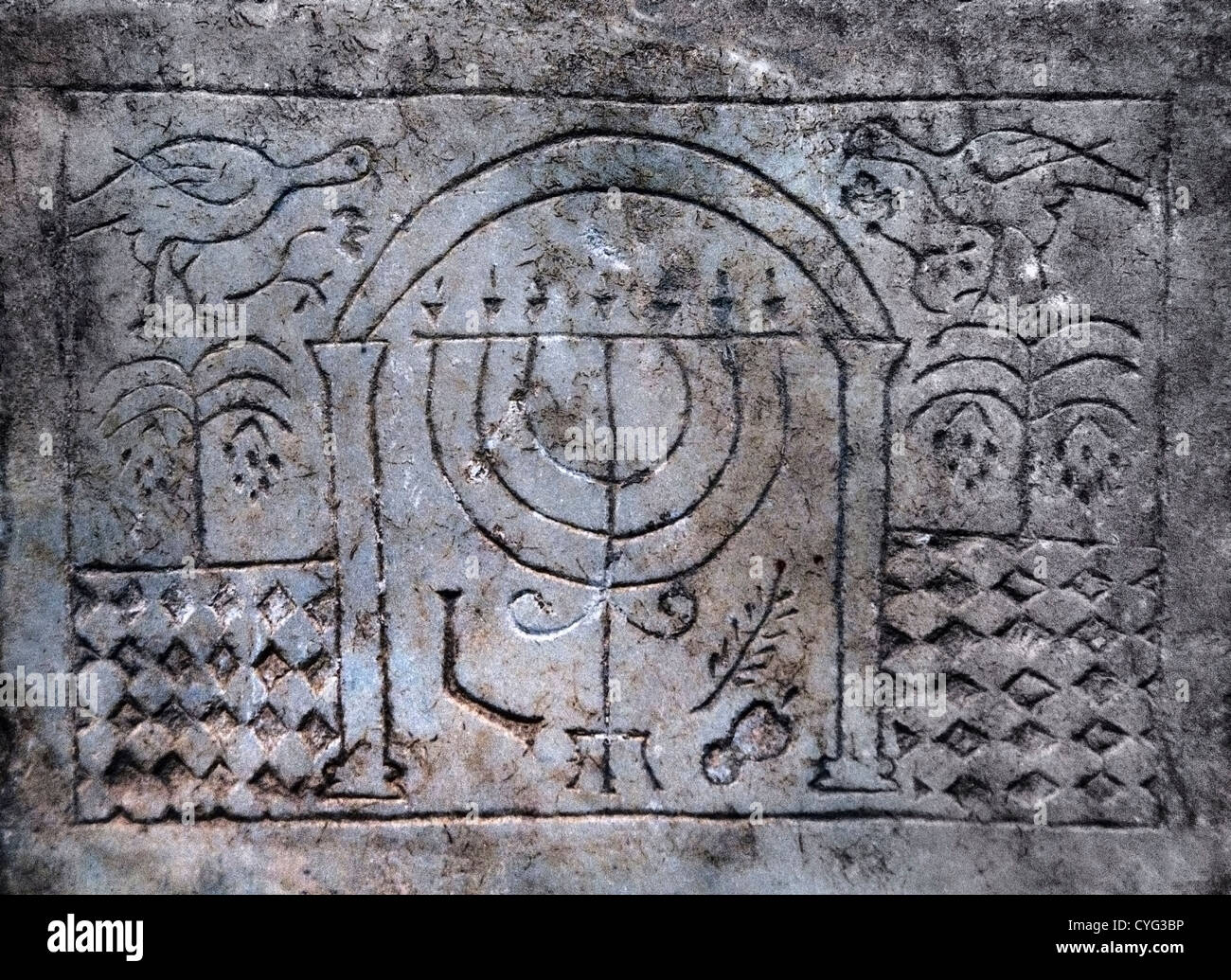 Marble plaque  Menorah Byzantine Asia Minor 300 - 700 The temple instruments shofar lulav etrog  Judaea Judaism - Stock Image