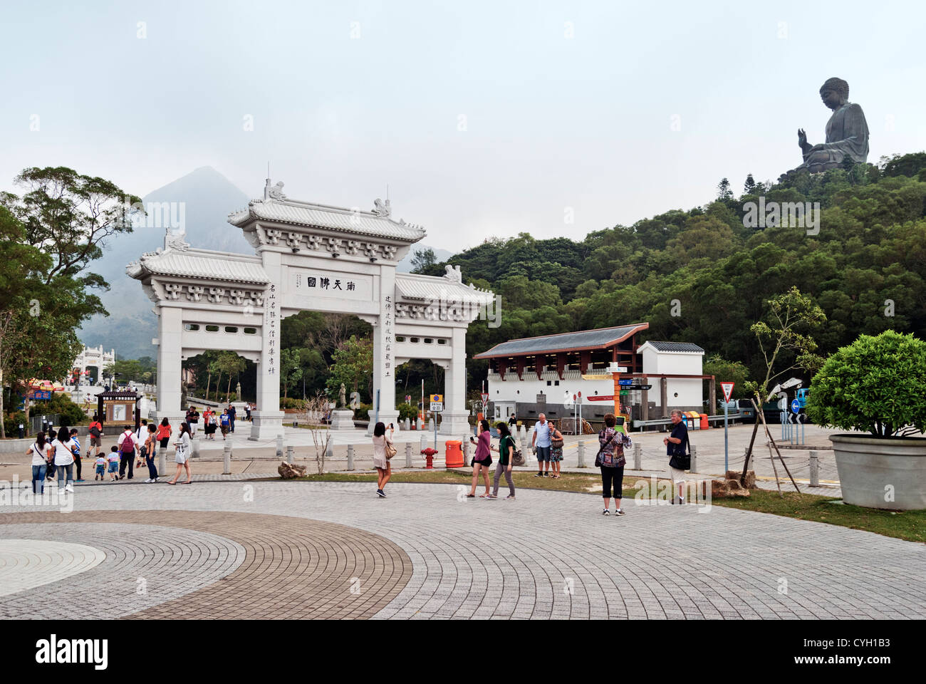 Gateway and approach to Tian Tan Buddha, Lantau Island, Hong Kong Stock Photo