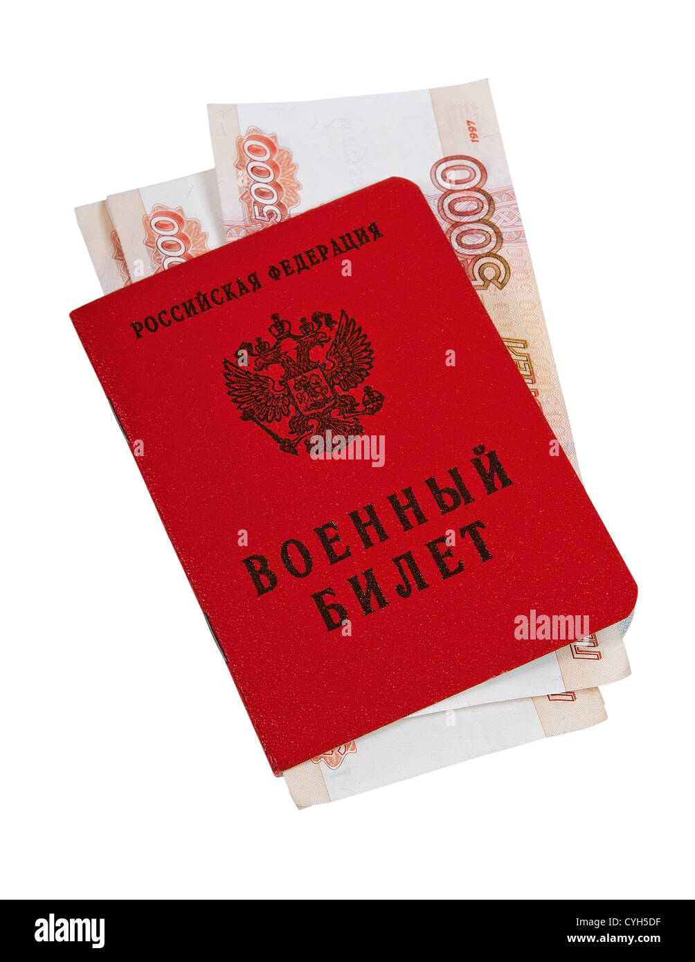 Russian Military ID and banknotes on white background - Stock Image