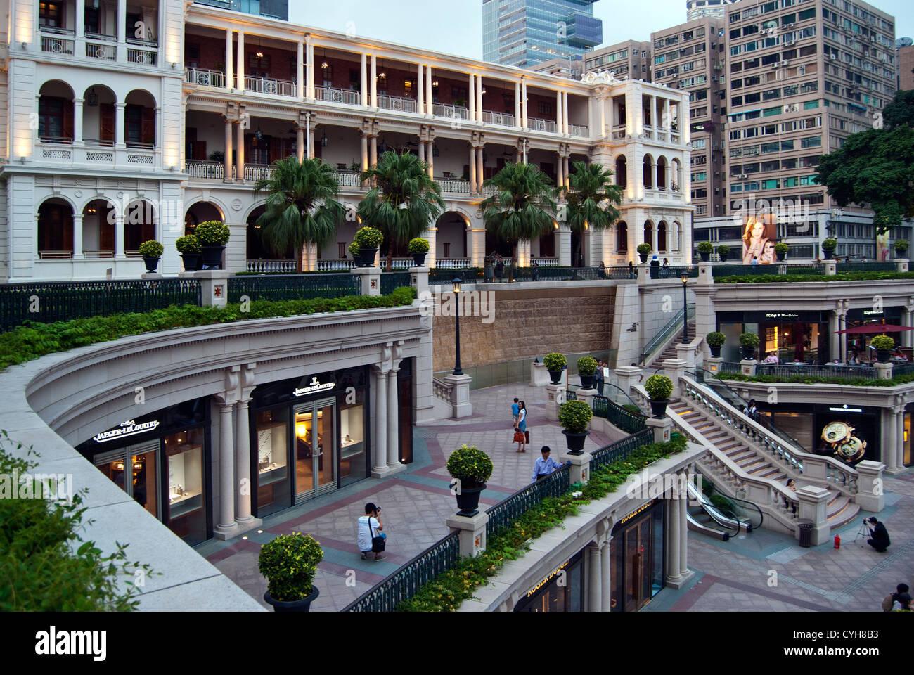 1881 Heritage, Former Hong Kong Marine Police Building, Kowloon, Hong Kong