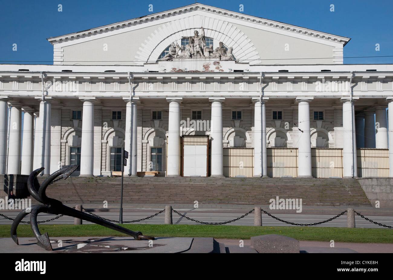 Stock Exchange, Naval Museum, St. Petersburg, Russia Stock Photo