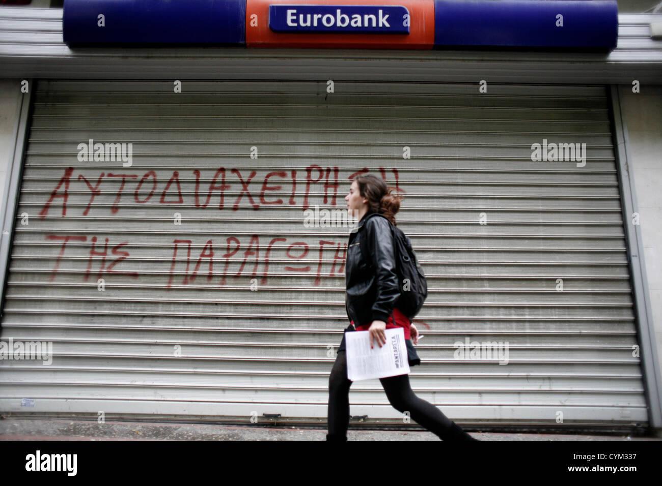 eurobank greece stock photos amp eurobank greece stock