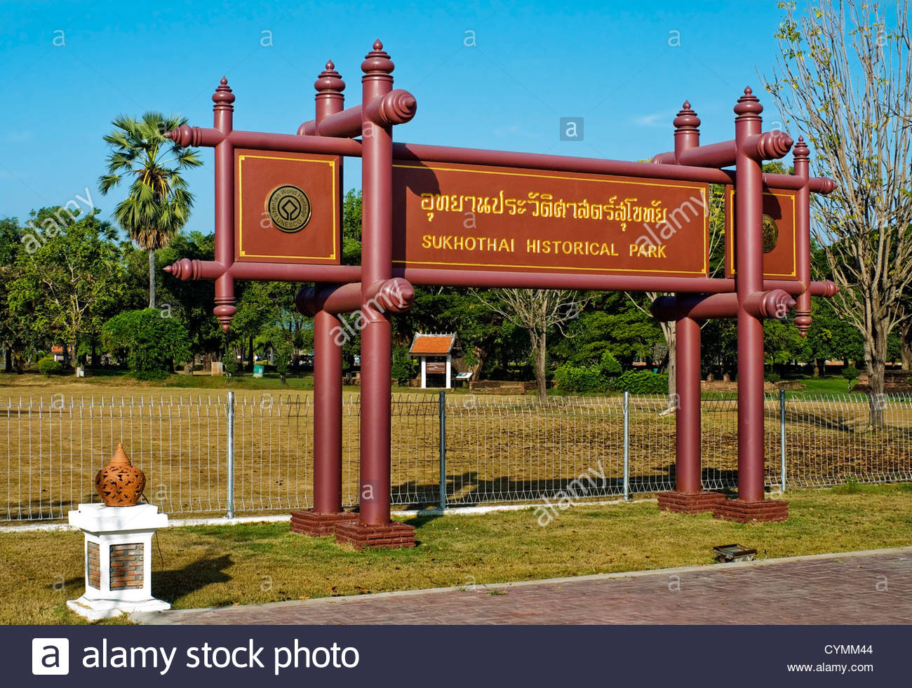 Entrance sign to Sukhothai Historical Park, Thailand | Eingangsschild zum Sukhothai Geschichtspark, Thailand - Stock Image