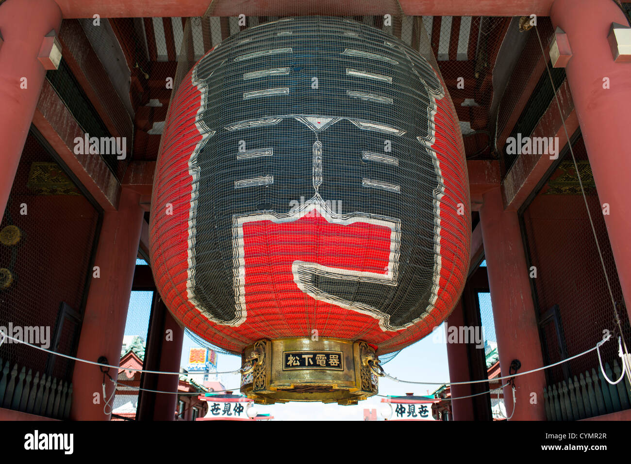 Close-up of lantern at Sensoji Temple, Asakusa, Tokyo, Japan - Stock Image