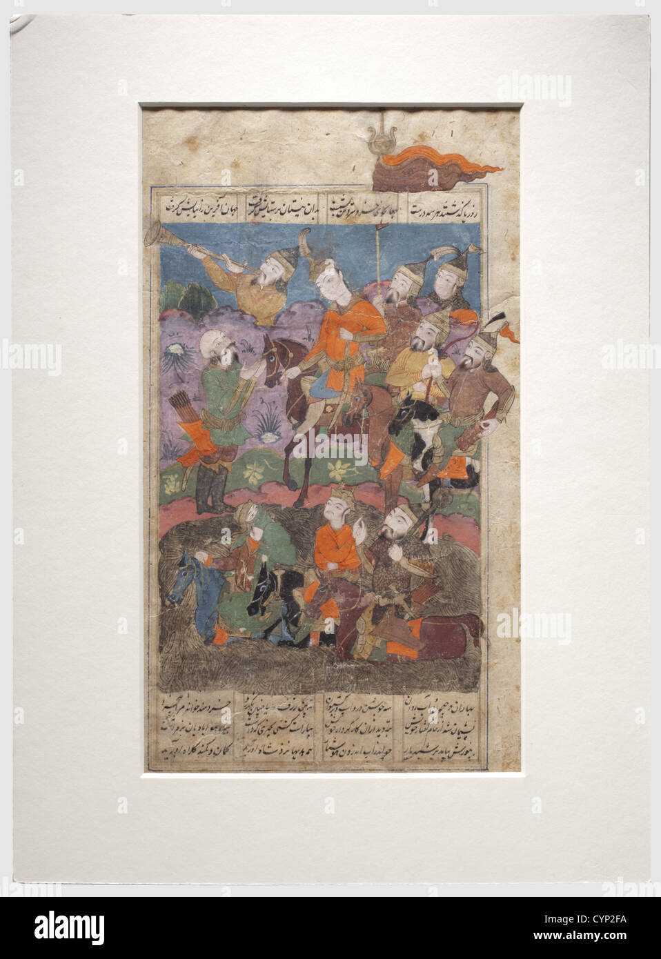 A miniature from the Shahnama, Persia, early Safavid dynasty, provincial work from the 16th/17th century. Gouache - Stock Image