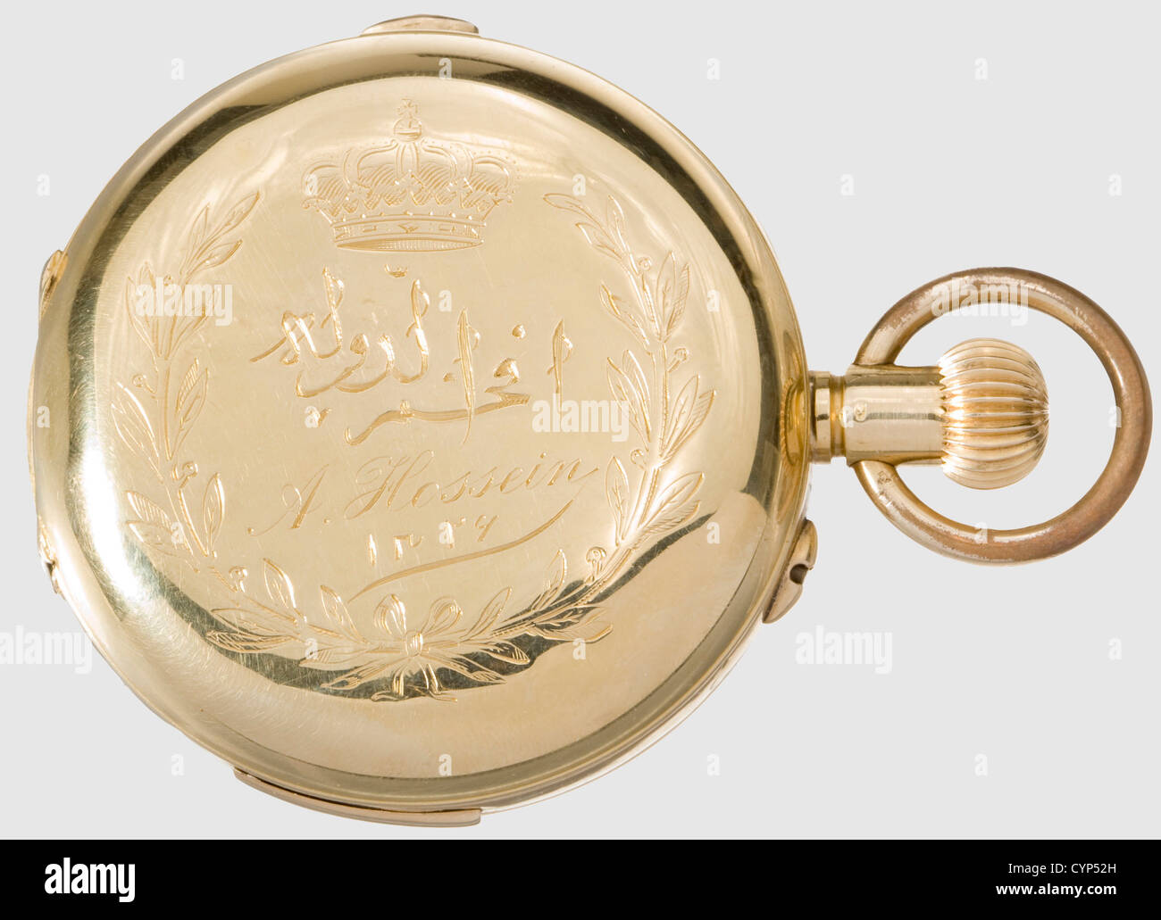 A pocket watch, presented to A. Hossein, Gold savonette with minute repetition and chronograph. The exterior of - Stock Image