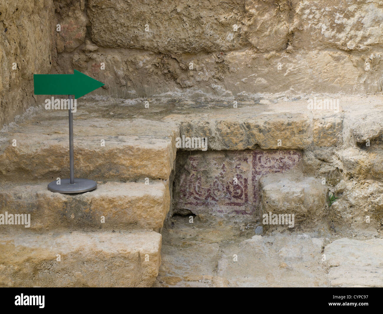 Ruins of the Moorish palace Medina Azahara Andalusia, 15 min. from the center of Cordoba, detail of green arrow - Stock Image