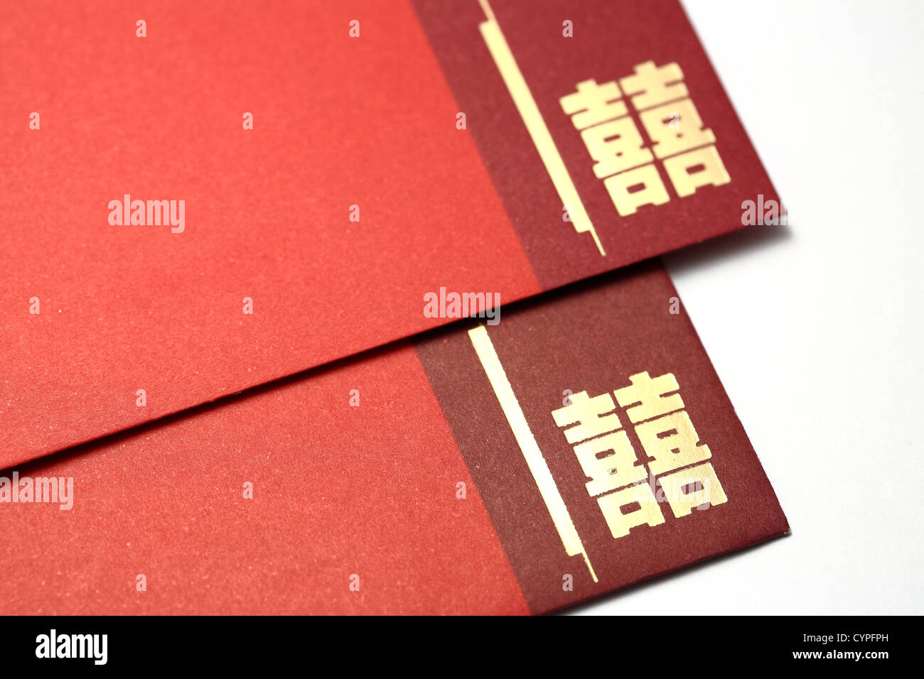 Red chinese wedding invitation card Stock Photo: 51511785 - Alamy