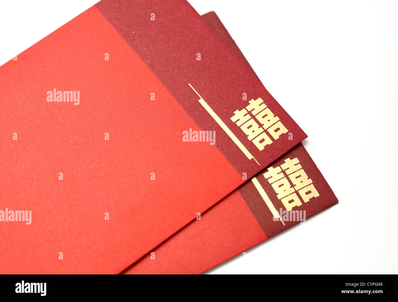 Red chinese wedding invitation card Stock Photo: 51512056 - Alamy